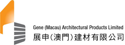 Gene (Macau) Architectural Products Ltd.