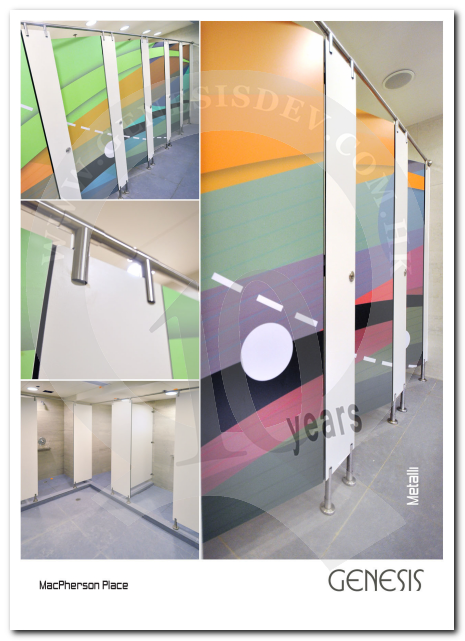 Job Ref_CityU Multimedia Centre