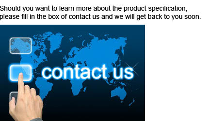 contact us Product specification
